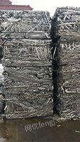 湖南出售201废不锈钢、304废不锈钢