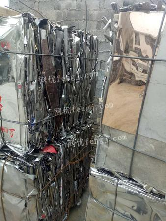 湖南长期出售201废不锈钢、304废不锈钢