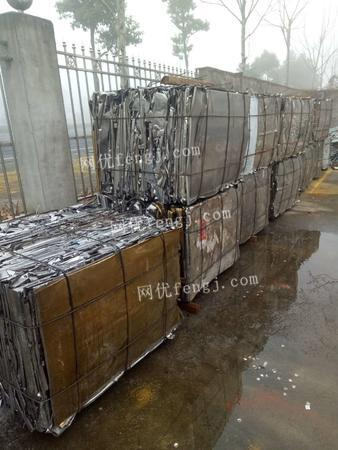 湖南地区出售201废不锈钢、304废不锈钢