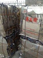 湖南地区长期出售201废不锈钢、304废不锈钢