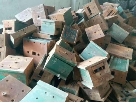 废工具钢回收