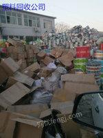 回收废旧食品塑料包装袋,加工塑料颗粒