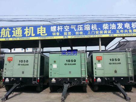 200-2000千瓦发电机组出售