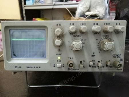st-16单踪卧式模拟便携式示波器10m处理