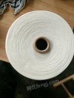 40支纯棉5吨处理