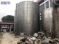 出售不锈钢罐立式发酵