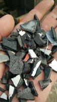 大量出售黑丙破碎料,小黑料,大黑料,车件,车头,工程丙,月供500吨, 箱包轮水洗破碎料