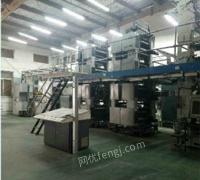出售04年上海高斯塔式轮转印刷机