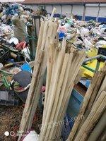出售废塑料