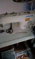 九成新缝纫机出售