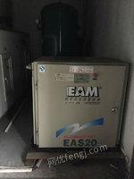出售螺杆式空气压缩机