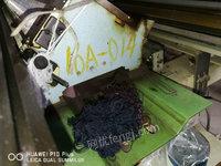 二手针织设备出售