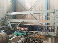 出售二手拖车式折臂式升降机sjzb0.25-6型