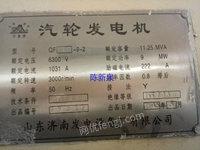 出售二手发电机 汽轮发电机 6300V 山东济南发电设备厂产 货在浙江湖州