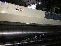 出售上海奔欣三色水墨印刷机