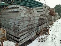 大量收购积压库存新旧钢材、耐火材料