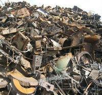 求购大量废钢破碎料
