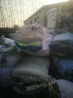 现货供应废塑料20吨