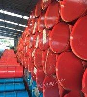 重庆上门回收各类铁桶、塑料桶、化工桶、油桶