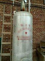 燃煤蒸汽鍋爐出售