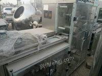 出售二手DPH130铝塑泡罩包装机