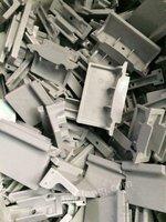 义乌高价塑料回收工业废塑料
