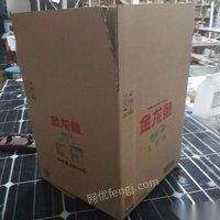 出售一批未使用纸箱