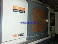 出售全新皖南XK713数控铣广数系统数控铣