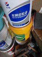 大车机油,防冻液,齿轮油出售