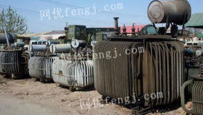 长期回收废旧机械