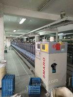 出售12年1万锭环锭纺设备一整套.