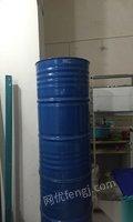 石油溶剂,适用于所有石油干洗机出售