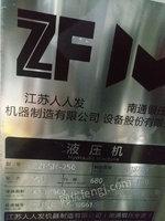 出售250吨伺服变频油压机