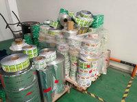 求购福建宁德1吨通用废塑料电议或面议