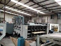 出售高速上海鼎龙三色印刷开槽机