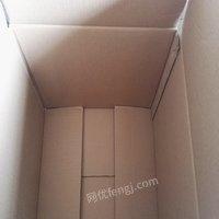 50x50x30全新无字纸箱,优质纸箱清仓出售