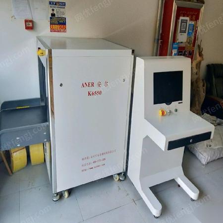 安尔k 6550中大型安检机 28000元出售