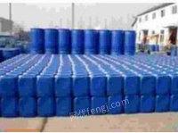 北京大兴区出售1吨化工废料电议或面议