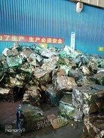 出售马口打包铁,货在中山,90吨左右,自提带价格来。