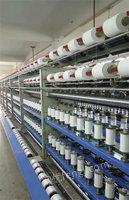 浙江绍兴出售10台高新二手真丝纺纱设备电议或面议