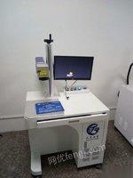 处置积压杭州建德电子产品灯具激光打标机