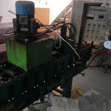 二手印前设备回收