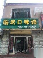 湖南郴州南岭大道餐饮门面整体转让 5.8万元