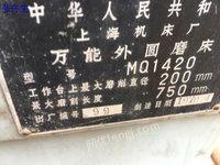 急拆。批发。 万能外圆磨床   m1420x750.  8成。 上海产