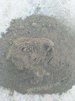 回收钢厂 电炉灰 高炉灰