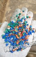 收购各种工业废塑料,水口料
