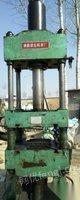 出售二手四柱油压机Y32.100T,单住Y41.6.3T