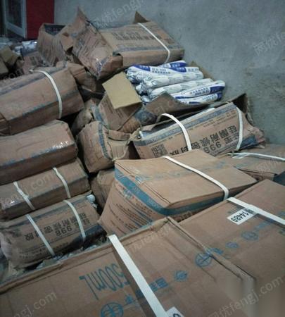 徐州铜山进口玻璃胶回收f46块料回收废品站