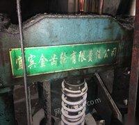 转让蜂窝煤生产全套设备 16800元含名牌蜂窝煤成型机、搅拌机、粉碎上料机等