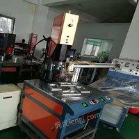 大量二手超声波焊接机、热熔机、高周波机出售